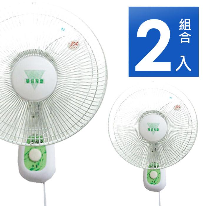 《二入超值》【華信】台灣製造12吋單拉掛壁扇/電風扇(HF-1217)