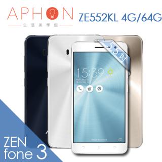 【Aphon生活美學館】ASUS Zenfone 3 ZE552KL 4G/64G 5.5吋 智慧型手機(送保貼+背蓋+指觸筆+立架+清潔組)