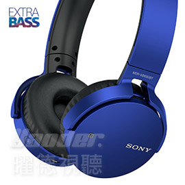 【曜德】SONY MDR-XB650BT 藍色 EXTRA BASS重低音 無線藍芽NFC ★免運★送收納盒★