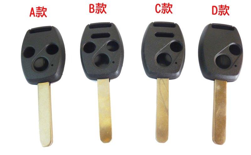 【高雄汽車晶片遙控器】喜美HONDA 車系 CRV2 / ACCORD-7 / CRV3 / FIT / NEW-ACCORD / CIVIC-8 晶片鑰匙 / / HONDA 外殼