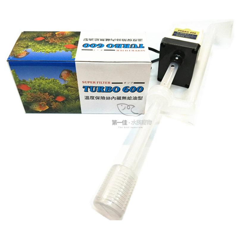 [第一佳 水族寵物] TURBO 600型 18L揚水馬達(溫度保險絲內藏無給油型) 上部過濾器最愛 第一佳水族寵物嚴選