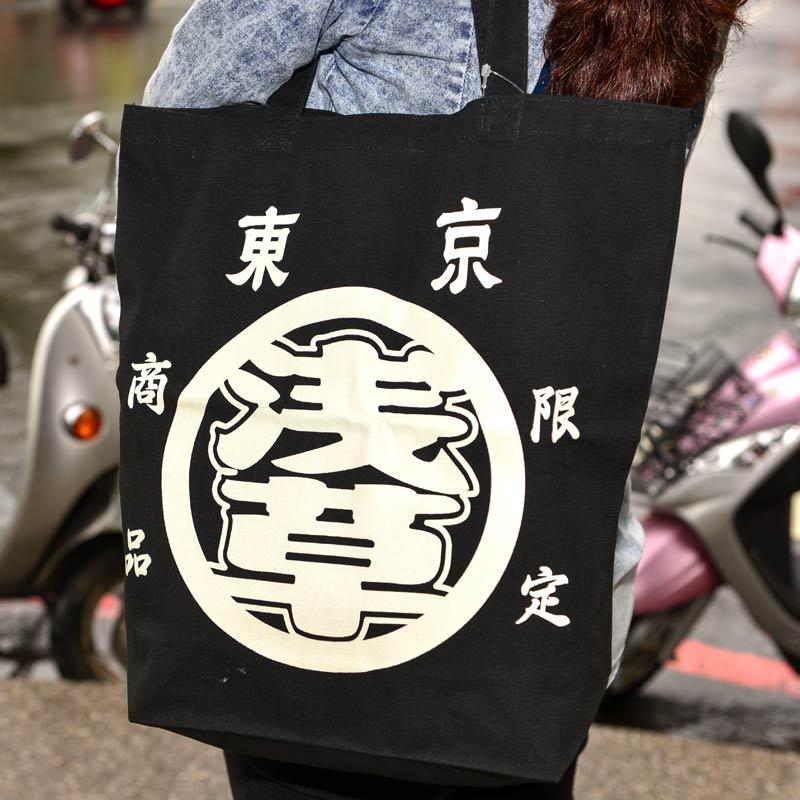 豐天商店 帆布購物袋 側背包 東京淺草限定商品 日本正版 黑色 男女皆適宜