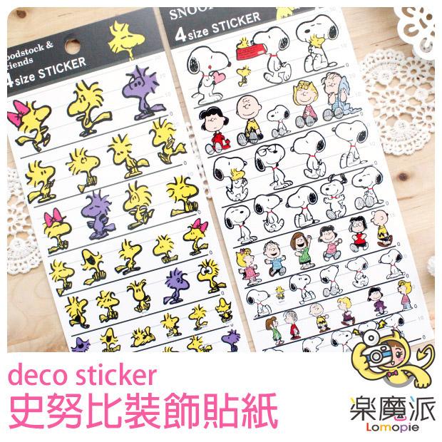 『樂魔派』迪士尼 裝飾貼紙 4 SIZE 史努比 糊塗塔克 裝飾拍立得底片 另售米奇 小熊維尼 小飛象 花栗鼠 三眼怪 斑比