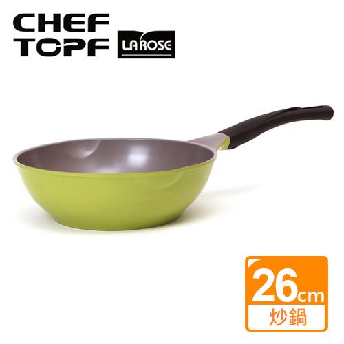 韓國 Chef Topf LaRose 玫瑰鍋【26cm 炒鍋】不挑色