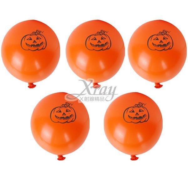 X射線【W405488】LED閃燈印花氣球5入(南瓜),萬聖節服裝/派對用品/尾牙表演/角色扮演
