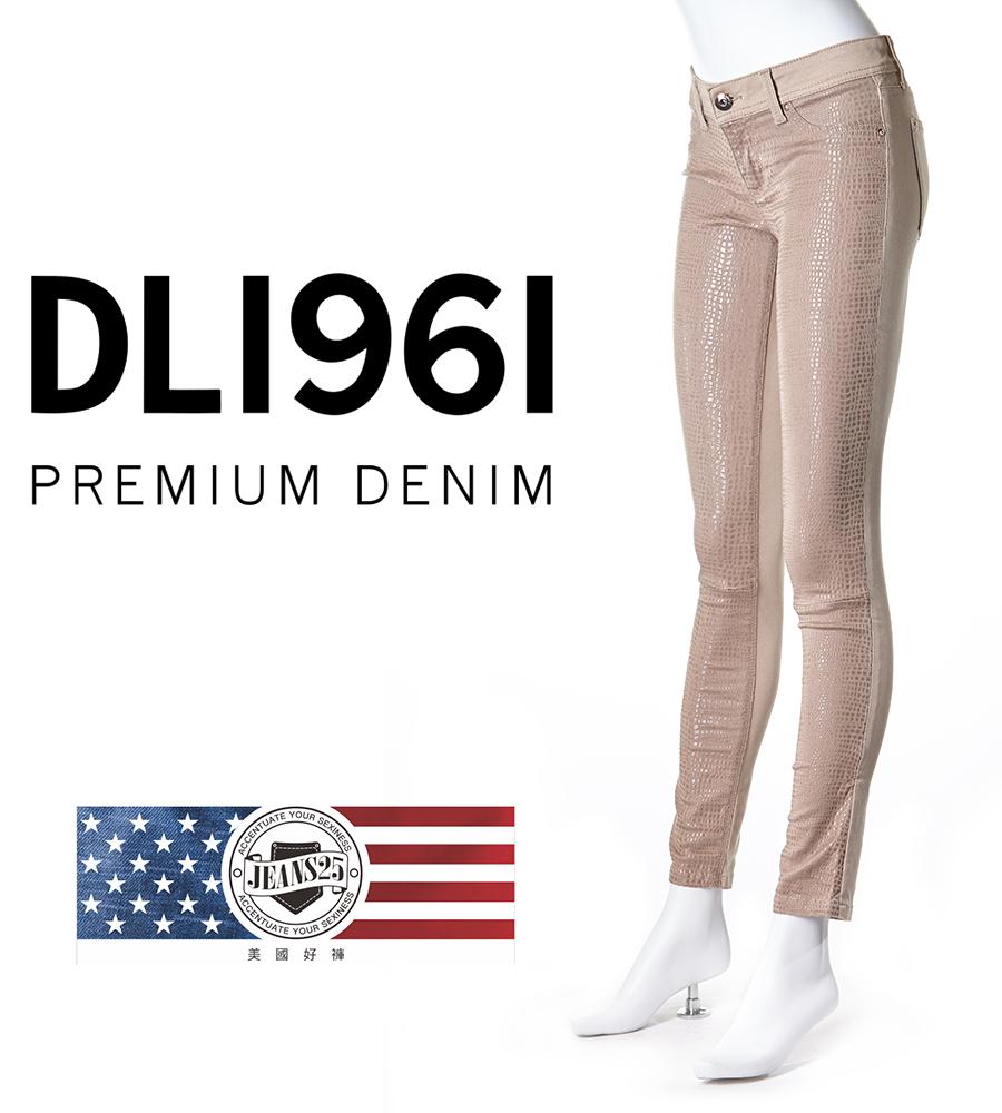 DL1961 Emma系列  貼腿牛仔褲 特殊仿皮革設計 亮眼有型 美國進口 現貨供應【美國好褲】