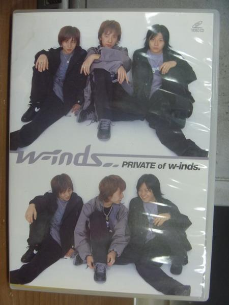 【書寶二手書T1/音樂_KSR】W-inds_private of w-inds