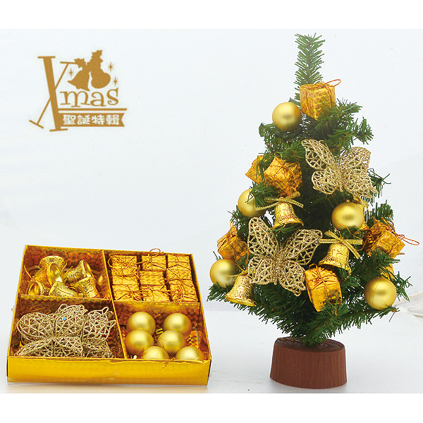 【X mas聖誕特輯2016】1尺聖誕樹專用 - 金色綜合包 Z0523180