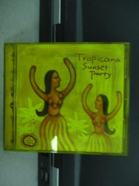 【書寶二手書T1/音樂_MSI】Tropicana sunset party