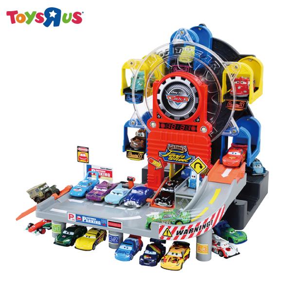 玩具反斗城 CARS摩天輪停車場
