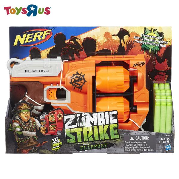 玩具反斗城 NERF 打擊者系列 雙重輪轉手槍