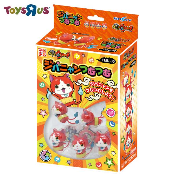 玩具反斗城 吉胖喵疊疊樂