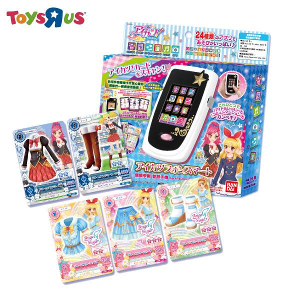 玩具反斗城  偶像學園智慧手機
