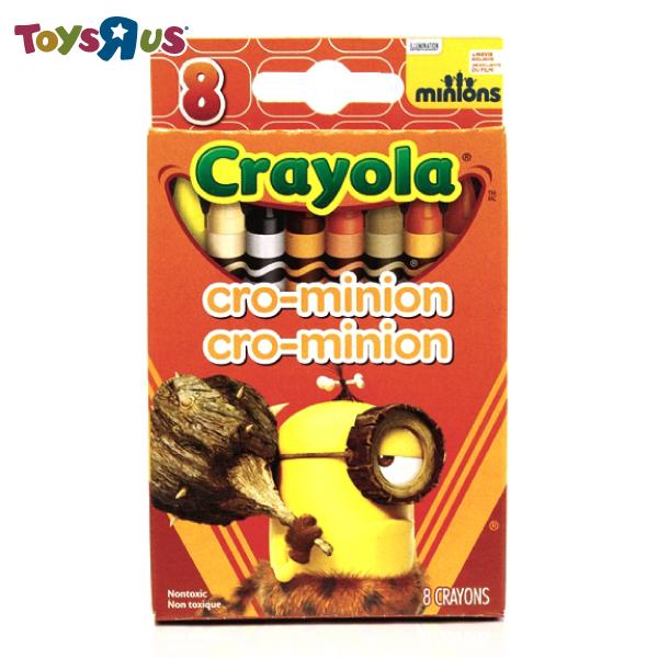 玩具反斗城 【繪兒樂 Crayola】小小兵8色蠟筆