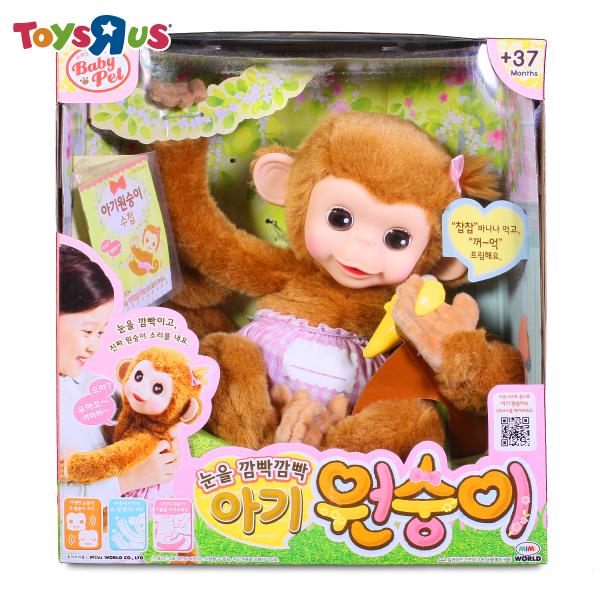 玩具反斗城   Mini World 我的寶貝小猴子