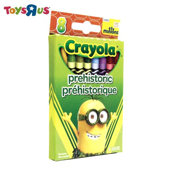 玩具反斗城   繪兒樂 CRAYOLA 小小兵8色蠟筆