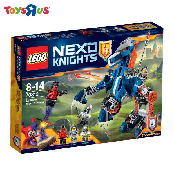 玩具反斗城   樂高 Lego  終極未來騎士 蘭斯的機械馬 - 70312***