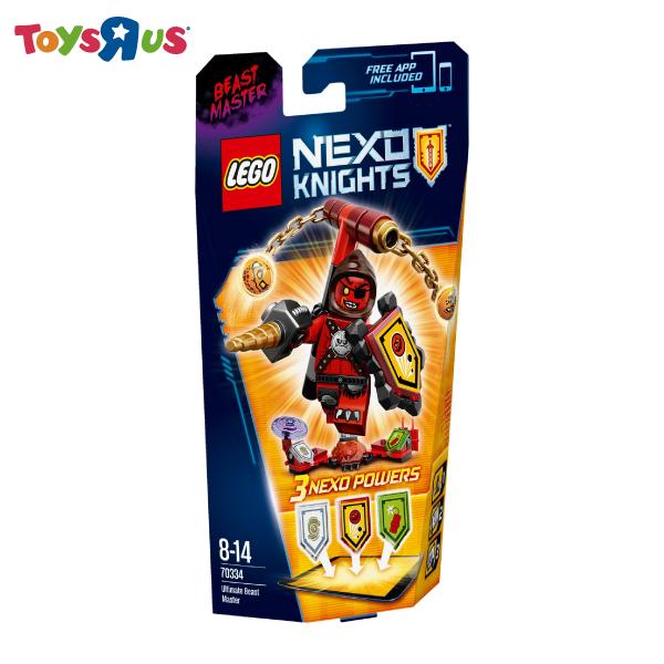 玩具反斗城   樂高 Lego  70334 終極未來騎士 終極魔獸大師***