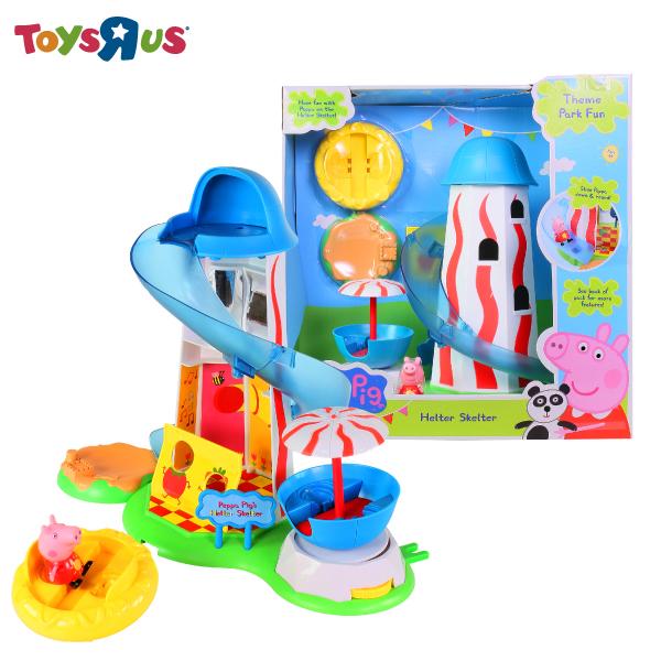 玩具反斗城  粉紅豬小妹歡樂樂園系列-高塔滑梯小樂園