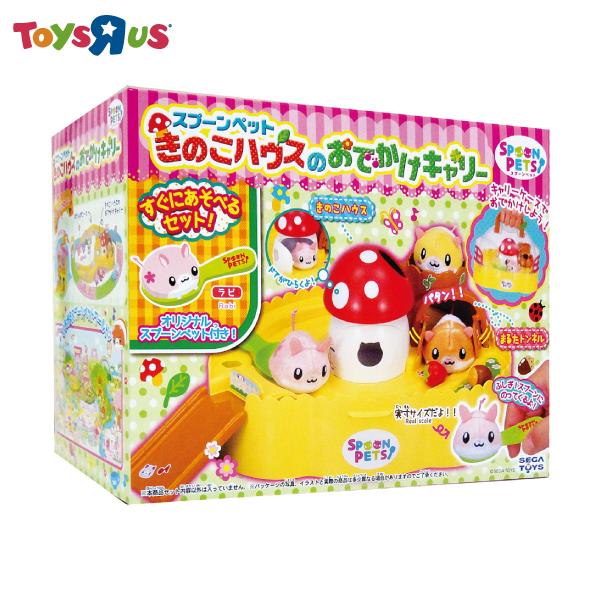 玩具反斗城  湯匙寶寶香菇小屋提盒