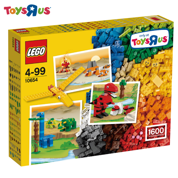 玩具反斗城 LEGO 樂高  10654  XL Creative Brick Box V29***