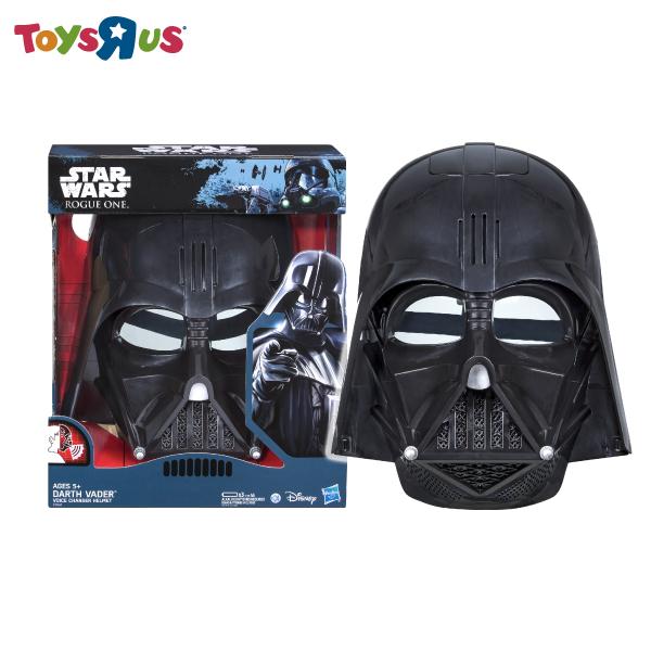 玩具反斗城  星際大戰外傳電影達斯維德電子聲光變聲面具