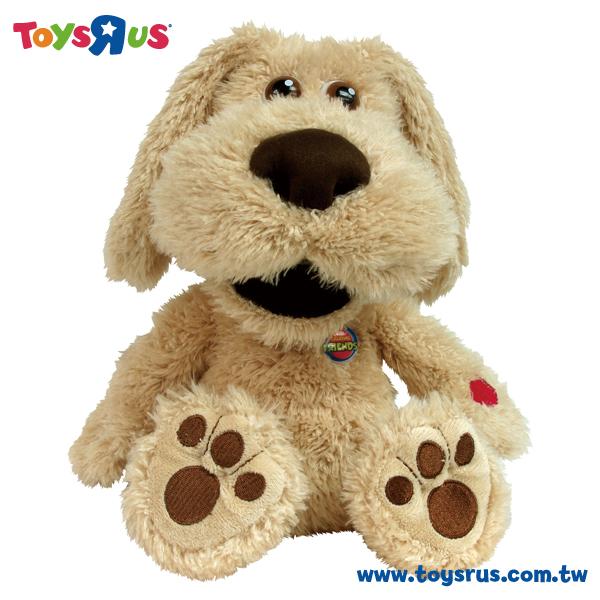 玩具反斗城 獨家學說話的班班狗TALKING BEN