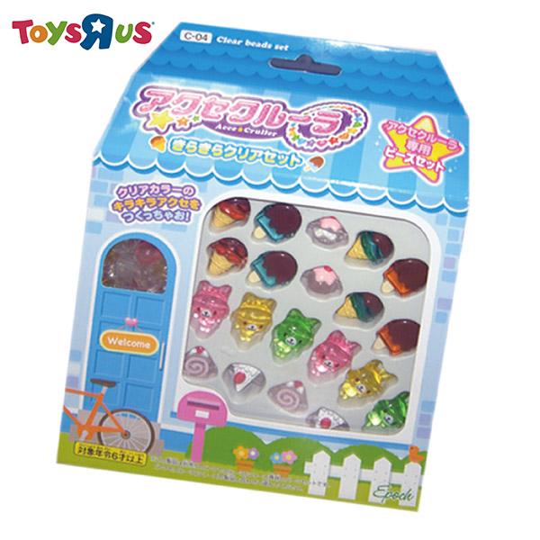 玩具反斗城 《EPOCH》轉轉串串冰淇淋配件組