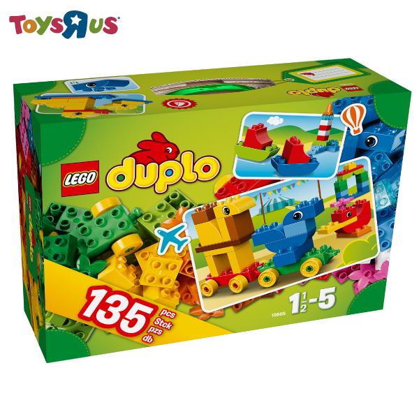 樂高 lego 得寶創意手提箱 玩具反斗城 - 10565***