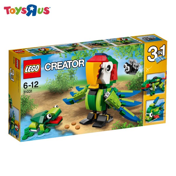 樂高 LEGO 雨林動物 玩具反斗城***