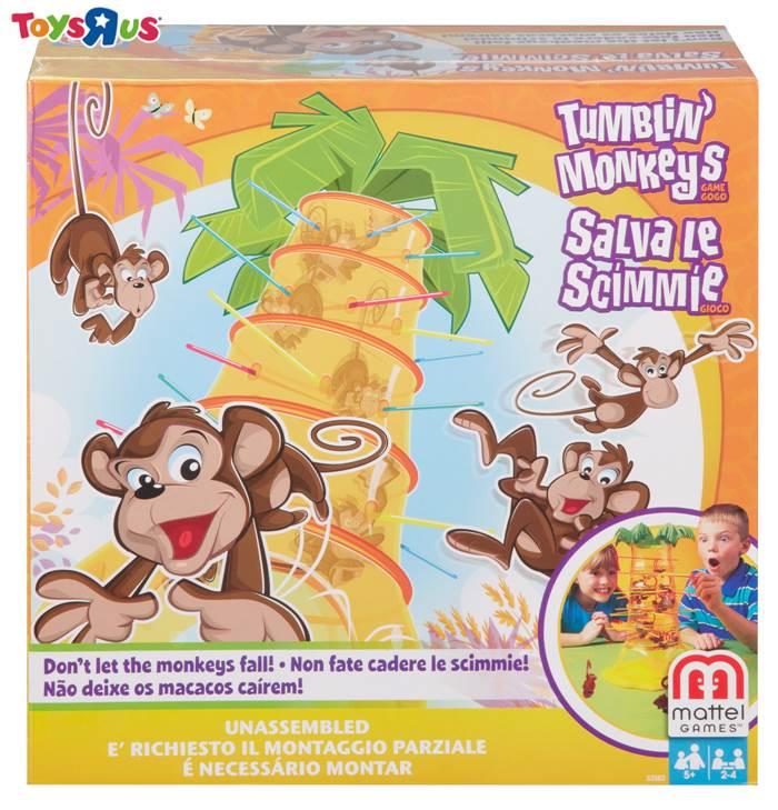 玩具反斗城 跳跳猴大挑戰