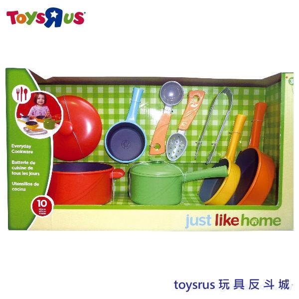 玩具反斗城【just like home】家家酒廚具組