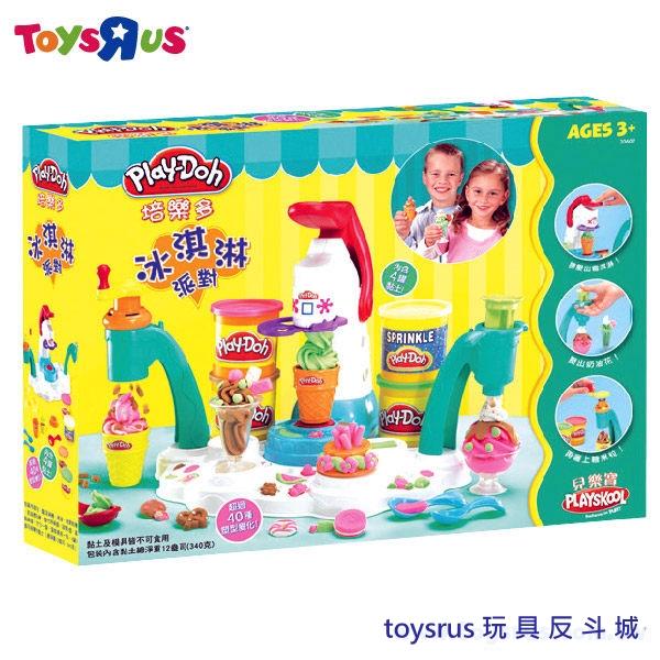 玩具反斗城 【培樂多】 冰淇淋派對