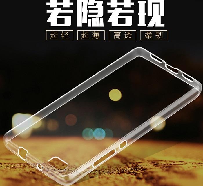 華為 P8 LITE 超薄漸變保護軟套 Huawei 手機套