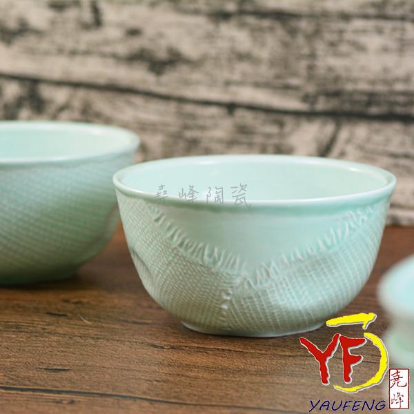 ★堯峰陶瓷★韓國 韓式飯碗 4吋骨瓷布紋碗 翡翠綠 單入