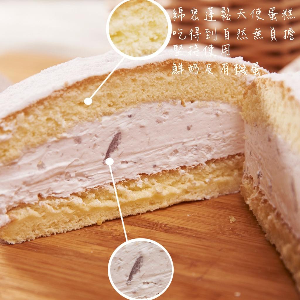 ★2015年末最強作品★五吋天使生乳派-大甲芋頭口味,第一層及第三層為天使蛋糕 口感綿密可口,加上薄薄一層細緻糖霜 ,夾上中間手工製作100%大甲芋泥奶霜餡料,每一口都是享受