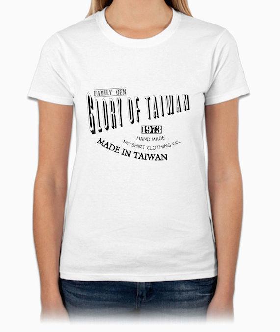 GLORY OF TAIWAN『台灣之光』HiCool機能性吸濕排汗圓領T恤