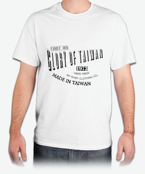 台灣之光『GLORY OF TAIWAN』HiCool機能性吸濕排汗圓領T恤