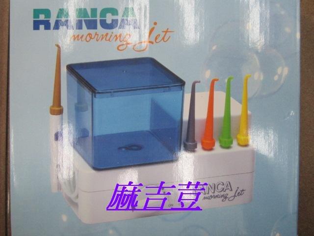衛生保健 RANCA藍卡沖牙機/洗牙機R-302+5支噴嘴 台灣製造 80W功率 水量:700ML