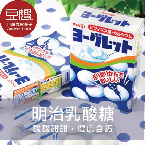 【豆嫂】日本零食 meiji明治乳酸糖