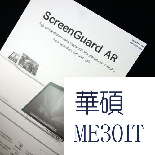 【買一送一】華碩 ME301T 亮面 高透光螢幕保護膜(NB017)