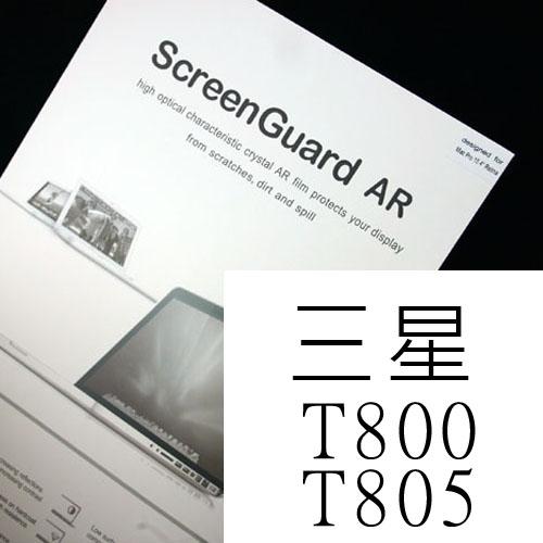 【買一送一】三星 T800 T805 亮面 高透光螢幕保護膜(NB039)