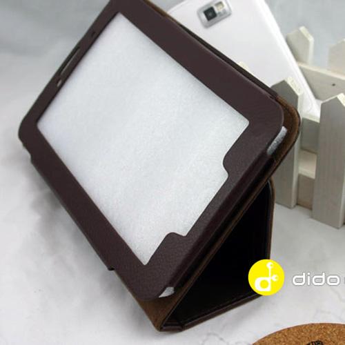 聯想 A2207 A2107 專用 7吋 平板電腦 保護套(NA071) 咖啡