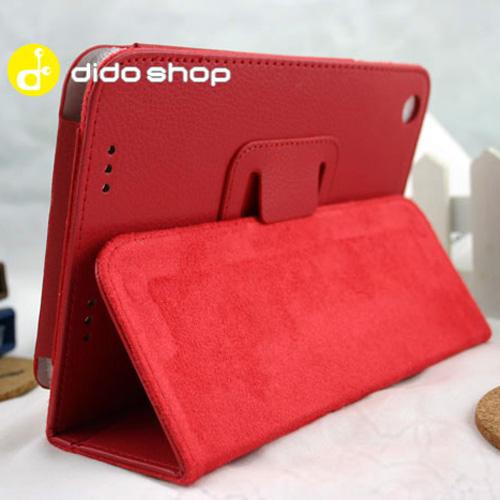 聯想 A2207 A2107 專用 7吋 平板電腦 保護套(NA071) 紅