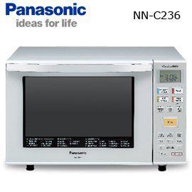 【領券95折】Panasonic 國際牌 NN-C236 微波爐 23公升 烘燒烤變頻微波爐 公司貨