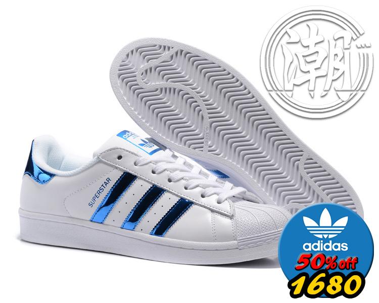 歲末出清Adidas SuperstarII 80S 街頭經典 愛迪達 金標 亮藍 復古百搭 男女 情侶鞋 休閒鞋【T132】