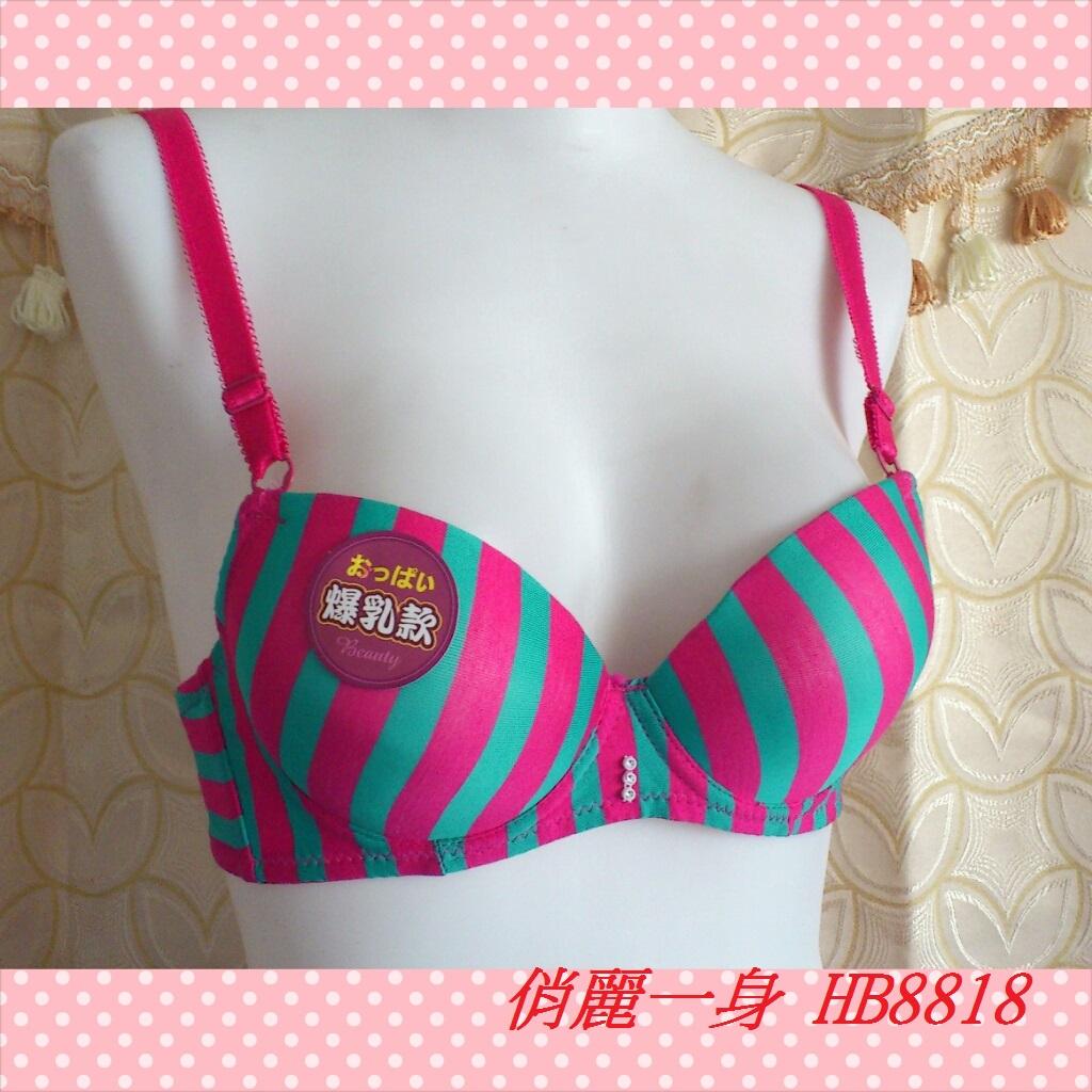 日系深V曲線特價內衣魔術胸罩下厚上薄32/34/36(AB罩杯單內衣)俏麗一身HB8818