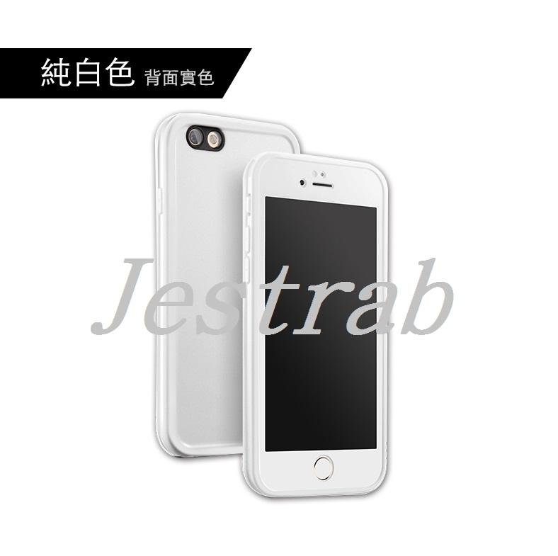 """Jestrab Apple iPhone6(S) Plus5.5""""防水防摔殼"""