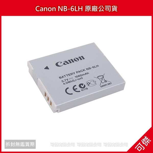 可傑  Canon NB-6LH  原廠公司貨 Canon N100 SX700 SX600 S120 D30 SX280