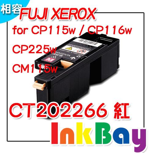 FUJI XEROX CT202266相容碳粉匣(紅色)一支,適用:CP115W/CP116W/CP225W/CM115W/CM225FW
